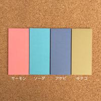 ぷんぷく堂【ポルカレイドの一筆箋(サーモン、ソーダ、アケビ、キナコ)1冊】