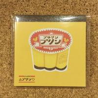 【メモブロックレトロ日記だがしプリン】古川紙工
