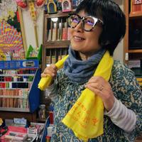 【ぷんぷく堂の黄色い温泉タオル】