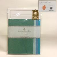 【第四期お手紙リレー1回券付+ノスタルジックカラーレターセット<ブルー>】