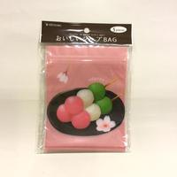 【おいしいジップバッグ・お団子】TSUTSUMU