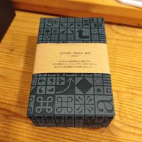 LETTER PRESS BOX memo 紺 紀寺商事