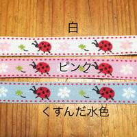 【デッドストック】昭和レトロてんとうむし(クローバー)幅約17ミリ