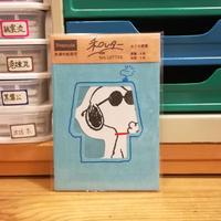 【スヌーピー×美濃和紙】おうち便箋B