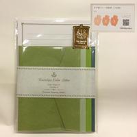 【第四期お手紙リレー3回券付+ノスタルジックカラーレターセット<グリーン>】