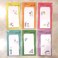 【小さな願いを叶えるおまじない】ぽち袋おまかせ5種セット・マルアイ