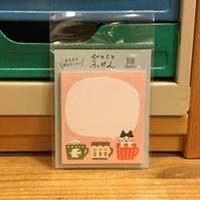 【ひとことふせん マグカップにゃんこ】古川紙工