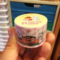 【学研ステイフル11ぴきのねこマスキングテープ(コロッケ)】