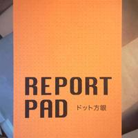 【ぷんぷく堂】競馬新聞の紙で作ったレポート用紙(ドット方眼)  P-140