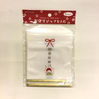 【お守りジップバッグ・開運祈願】TSUTSUMU