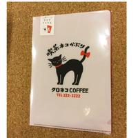 【2柄アソートA5クリアファイルレトロ日記喫茶ネコかぶり】古川紙工
