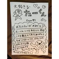 ヒモ彼氏への手紙をヒモックマが代筆【お誕生日ヒモックマ全部盛りセット】