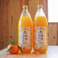 蜂蜜みかんジュース(1ℓ)×5本入り