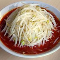 【新商品】『焔の極(きわみ)野菜』モツ入り2食セット