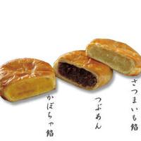 東海道パイ (サツマイモ、小豆、パンプキン)(加藤清芳園)