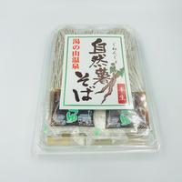 半生自然薯そば(3食入)