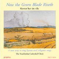 LP:新緑は萌えいずり/新世代の讃美歌集