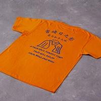 ヒノカゲタウンTシャツ ゴールドイエロー