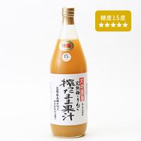 搾ったまま果汁 完熟梅 りんご  糖度15度 1000ml