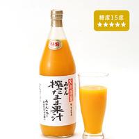 搾ったまま果汁 みかん 糖度15度 1000ml