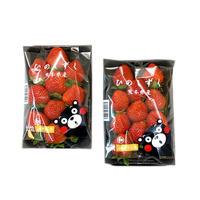 ひのしずく 熊本県産(糖度13度前後) 品質保証付き クボタフルーツセレクター測定済み