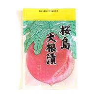 桜島大根漬 しそ味