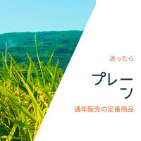 【プレーン】日置ノ発酵グラノーラ
