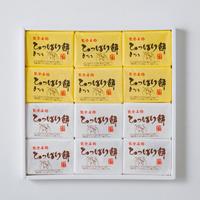 ひっぱり餅(詰合せ)  12個入