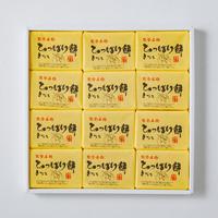 ひっぱり餅(きなこ)  12個入