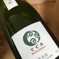 丹波ワイン てぐみ白   750ml