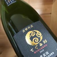 丹波ワイン てぐみ35   750ml