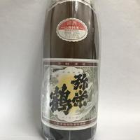 弥栄鶴 山廃純米 ななまる   1800ml