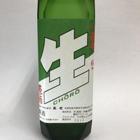 【京丹波の地酒】長老 生原酒 720ml