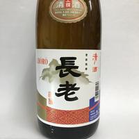 【京丹波の地酒】長老 上撰 1800ml