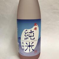 【京丹波の地酒】長老 純米生詰酒 720ml