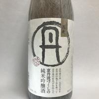 【京丹波の地酒】長老 純米吟醸 丹 1800ml