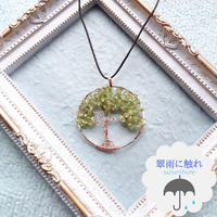 Tree of life ペリドット«翠雨に触れ»