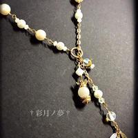 ミルククラウンネックレス«彩月ノ夢»