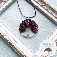 Tree of life ガーネット«翠雨に触れ»