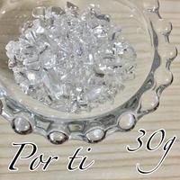 高品質 水晶AAA+ 穴なし小細石  30g