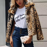 leopard short coat