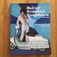 レトロ スクーター グラフィックス 1950s-1970s【古本】