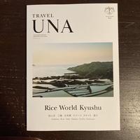 TRAVEL UNA 第2号【新本】