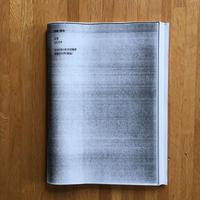 コピー版 広告  Vol.414  特集:著作【新本】