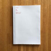 オリジナル版 広告  Vol.414  特集:著作【新本】