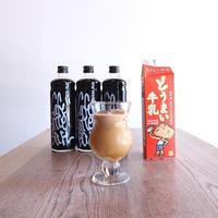 【無糖】カフェラテベース 600ml (希釈用 約15杯分)