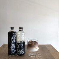 カフェラテベース加糖600ml(hiraya latte blend)/賞味期限2019.08.04