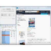 AMAZON再安価格自動収集ツール A-Mason Ver.1.2 90日間