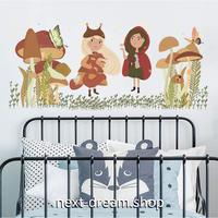 【ウォールステッカー】壁紙 DIY 部屋装飾 寝室 リビング インテリア 60×90cm 絵 小人 赤ずきん きのこ m02195