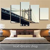 【お洒落な壁掛けアートパネル】 小さめサイズ5点セット 橋 風景写真 ブリッジ ファブリックパネル DIY インテリア m04922